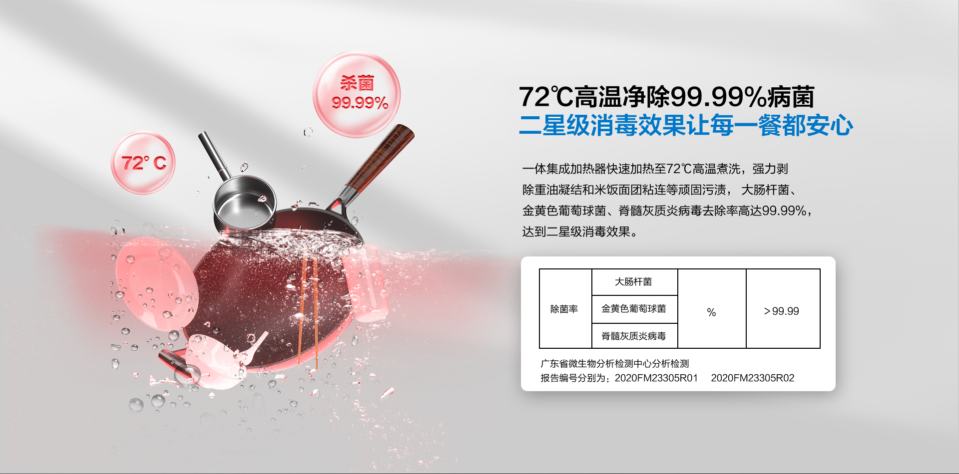1920-WB751详情_05.png